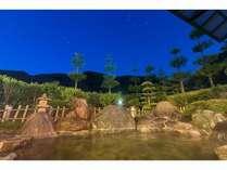 満天の星空の下でトロトロの温泉を!