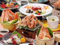 【カニ三昧:和会席(イメージ)】カニ料理7品を含む全12品の会席料理。