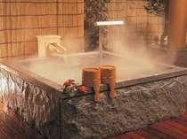 露天風呂「ゆのね」左の湯露天切石風呂