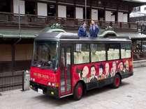奥道後の大露天風呂へは、オープントップバス又はワゴン車で(入浴料現地払).