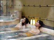 露天風呂「ゆのね」右の湯 寝湯