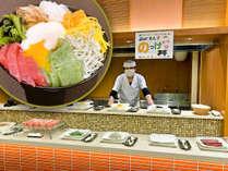【朝食バイキング】のっけ丼コーナー♪ホカホカご飯にたっぷり乗せて、料理長秘伝のタレは絶品♪