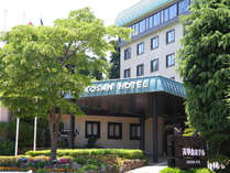 六甲山 ホテル◆じゃらんnet