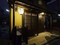 鈴 九条藤ノ木 西