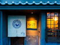 清水寺や祇園などの人気観光地にも徒歩圏内。京都駅からも歩いてお越しいただけます。
