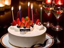 記念日はお花とケーキでお祝いアニバーサリープラン
