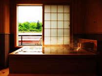 【素泊り】温泉効果で疲れを癒す…プチ湯治プラン