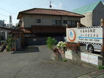 広島西条駅前ユースホステル (広島県)