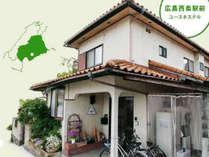 ・【本館外観 】オレンジ屋根の二階建てが本館です