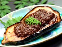 当館自慢の米茄子肉味噌田楽☆