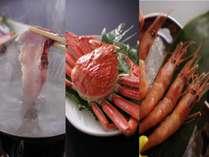 ブリ・カニ・甘エビ 冬の美味しいもの選り取り見取り!