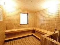 【右の湯】ラジウム蒸気風呂(※温泉を利用したミストサウナ)利用時間11:00~21:00まで