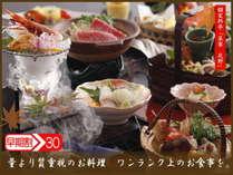 厳選した食材を使用するワンランク上の料理「茶寮 花野懐石」