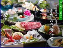 【季節の岩崎会席 夏料理】熱い物は熱いうちに、冷たい物は冷たいうちにお召し上がりくださいませ。