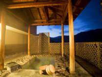 【露天風呂付き特別室:音羽】展望露天風呂 ※温泉使用