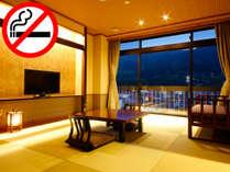 【和洋二間<双葉・禁煙>】和室10畳