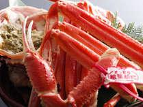 【料理一例】鳥取産 活松葉蟹の温泉蒸し