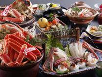 【冬料理(一例)】鳥取県産の本松葉懐石を使用した美食会席。