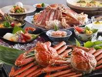 【日帰り昼食】姿蟹一枚付・かに鍋会席<なごみ>