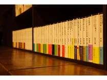 様々な種類の本をご用意しております。