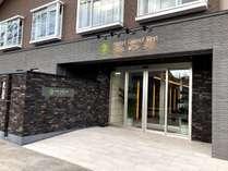ホテル グランヴェール旧軽井沢 プランをみる