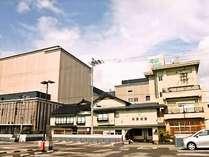 若葉旅館 (山形県)