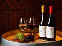 中富良野にある自社ワイナリー「ドメーヌレゾン」オリジナルワイン