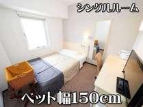 シングルルーム♪150cm幅のワイドベッドを使用しております♪ごゆっくりお寛ぎくださいませ。