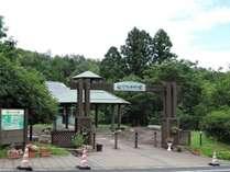 *【宿外観】京都・丹後半島の大江山のふもとに立地