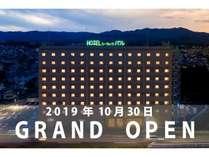 2019年10月30日 GRAND OPEN!!