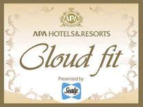 【シーリー製ベッド×クラウドフィットルーム】◆雲の上のような寝心地を体感!アパオリジナルマットレス