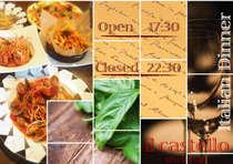 【夕食(イタリアン)×朝食(和洋30種類バイキング)付】◆お得な2食付プラン