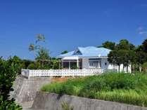 青い屋根と白い外壁が目印