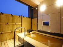 【金泉】露天風呂付きスイート客室「枳殻の間」
