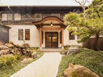 箱根の名湯 松坂屋本店