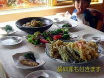 季節の食材を使ったボリューム満点のおもてなし料理(例)