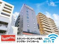 ◆ホテルリブマックス札幌すすきの◆外観