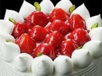 【思い出を残そう♪】ワインとケーキで祝う☆選べる特典アリ☆アニバーサリープラン