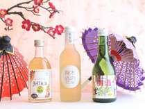 選べる茨城の梅酒と茨城の名産!大人気「ほしいも」付き♪梅まつりプラン(素泊り)
