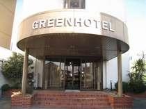 小名浜グリーンホテル(BBHホテルグループ)