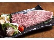 【ご夕食】特選黒毛和牛ステーキ