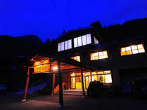 祖谷の宿 かずらや (徳島県)
