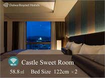 キャッスルスイート姫路城を見ながらお休み頂けます