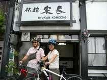 自転車で来島海峡大橋を渡ろう