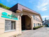 キトウシ高原ホテル