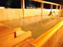 ≪露天風呂≫芯から温まった体のほてりを冷ます風にあたりながら、 心と体に良い温泉を満喫して下さい