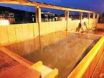 ≪露天風呂≫芯から温まった体のほてりを冷ます風にあたりながら、 心と体に良い温泉を満喫して下さい。