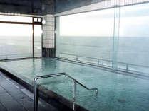 *大海原を見ながら温泉でリフレッシュ