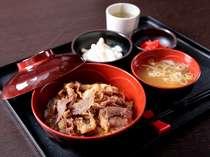 日替わり夕食無料サービス(例 牛丼) ご利用時間18:30~20:30