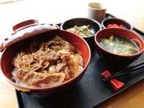 [日替わりお手軽無料夕食] 牛丼セット